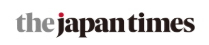 First exam held in Japan for foreign nationals seeking new working visas