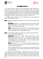 Bangladesh - Brief on COVID-19 for migrant workers (Bengali)