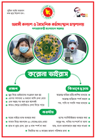 Bangladesh - Flyer on COVID-19 for migrant workers (Bengali)