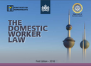 Booklet on the domestic workers law in Kuwait