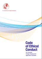 Code of Ethical Conduct for Licensed Foreign Employment Agencies/ Licensees
