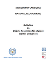 Guideline On Dispute Resolution for Migrant Worker Grievances