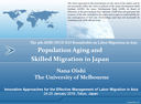 Population Aging and Skilled Migration in Japan