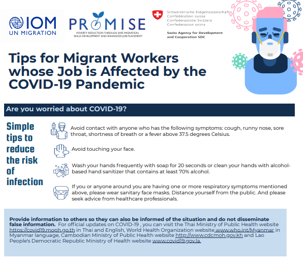 Thailand - Infosheet for migrant workers whose job is affected by COVID-19 (English)